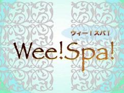 [画像]Wee!Spa!(ウィースパ)