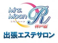 [画像]ミセス・ムーンR 神戸店(出張)