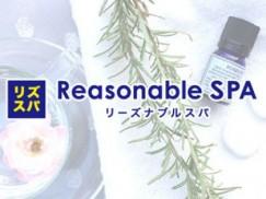 [画像]Reasonable SPA(リーズナブルスパ)三宮店