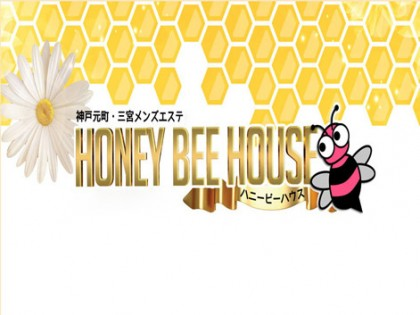 [画像]Honey.Bee.house01